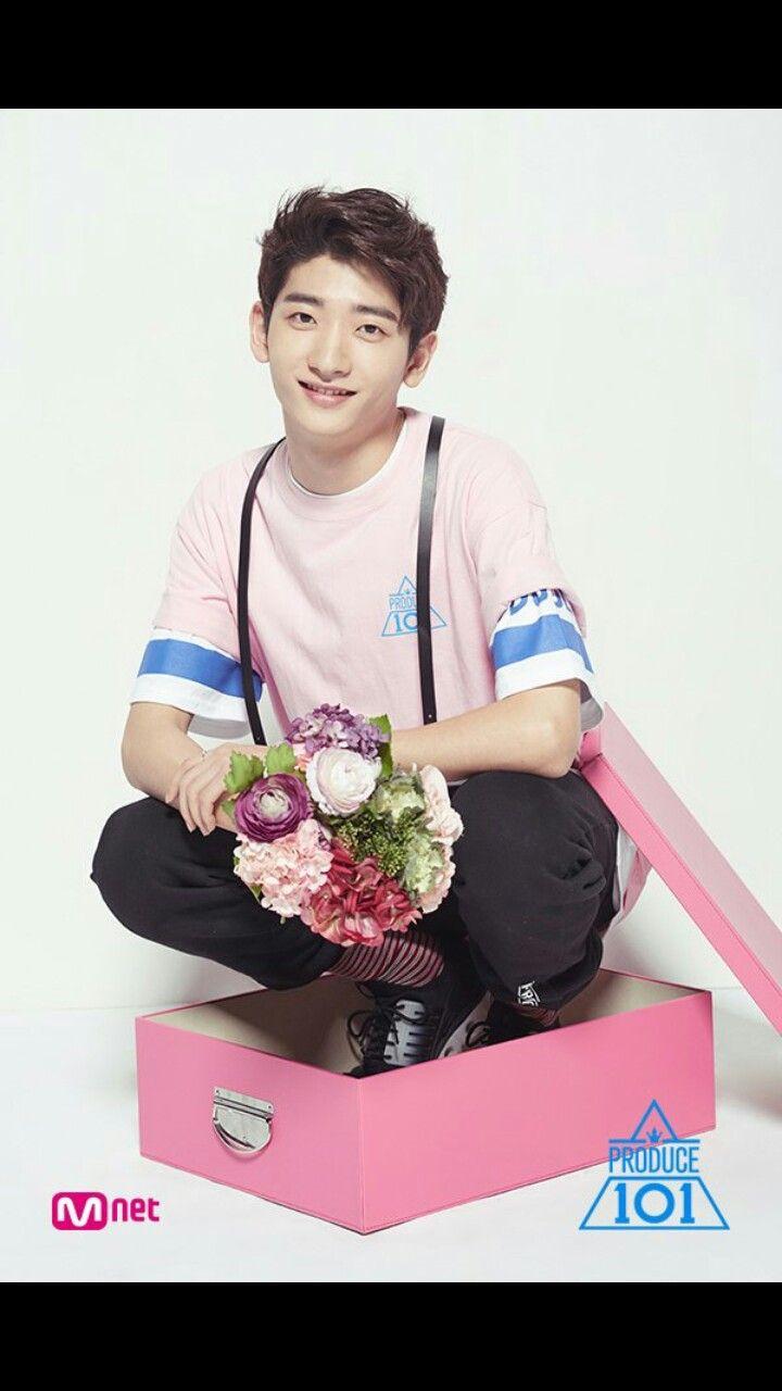 Hong Eunki P101 Season 2
