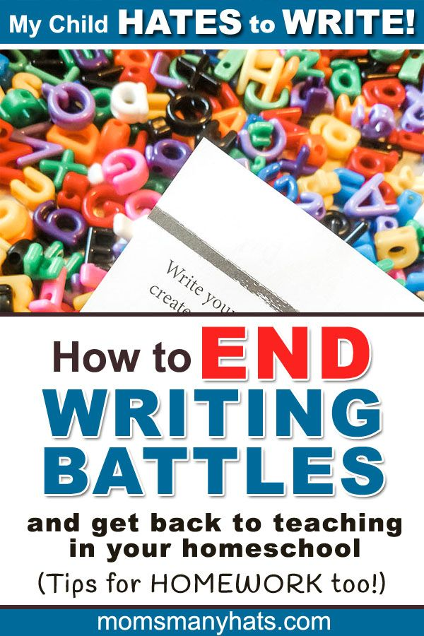 My Child Hates To Write Here S Help Teaching Writing Teaching How To Spell Words