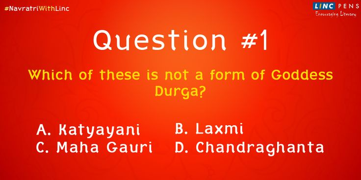 #NavratriWithLinc #Question1