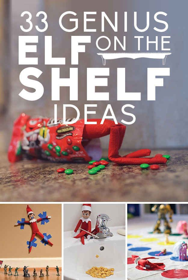 I don't...like this trend. I know this is a big deal for some people, but the elf is creepy. Majorly creepy.
