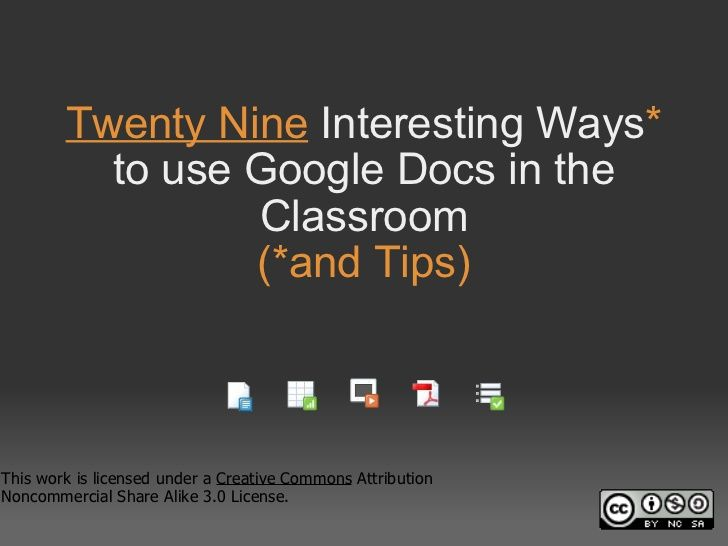 29 interesting ways to use google docs in the classroom