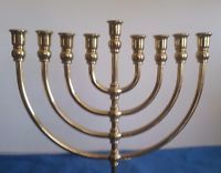 "Jewish Menorah 9 Branch Brass Candelabrum 10"" Hanukkah Jerusalem Judaism"