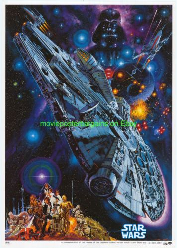 17 Best images about Star Wars Posters on Pinterest ...