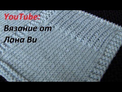 Безупречное вязание спицами от Lana Vi. Обсуждение на LiveInternet - Российский Сервис Онлайн-Дневников
