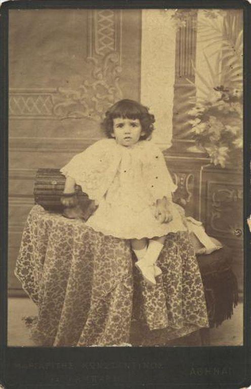 Πορτραίτο κοριτσιού