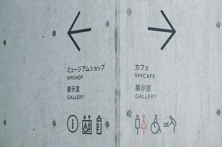 TAKAO 599 MUSEUM_2 - Daikoku Design Institute