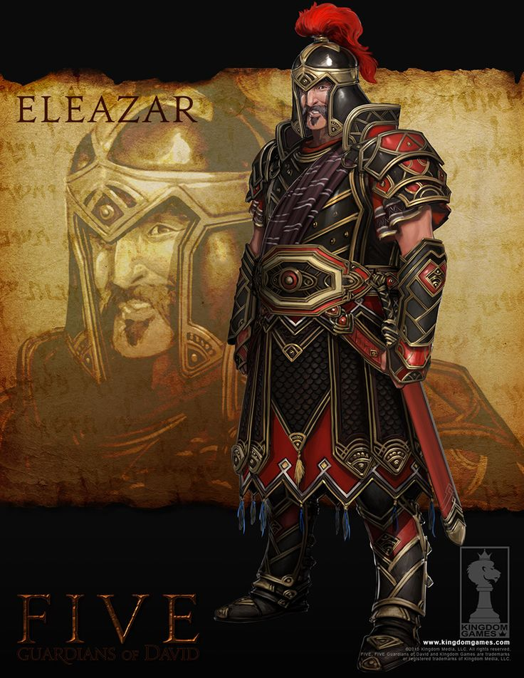 Eleazar One Of The Three Mighty Men Of David