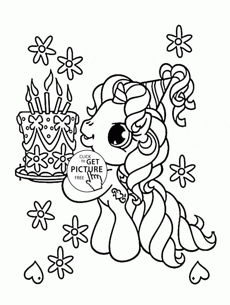Little Pony and Birthday Cake coloring page for kids ...