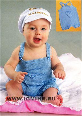 Веселый песочник голубого цвета на малыша 6-12 месяцев. Спицы