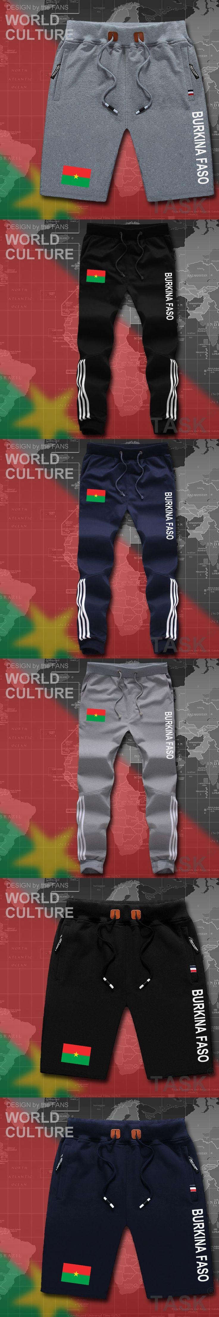Burkina Faso  mens pants joggers jumpsuit sweatpants track cargo sweat fitness casual nation country flag 2017 new BFA Burkinabe