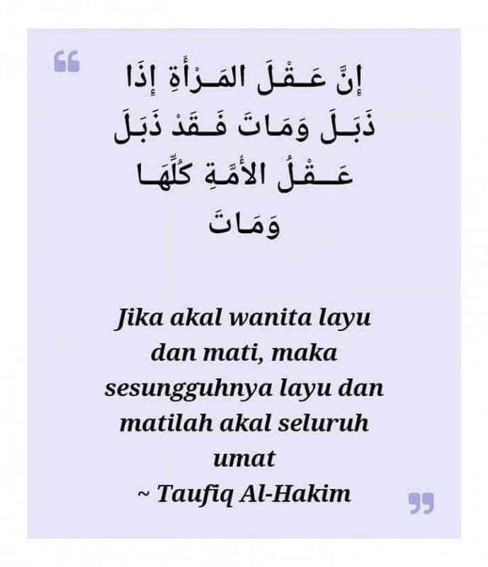 Kata Mutiara Islam Wanita Sholehah Mutiara Wanita Dan Islam