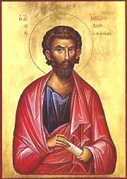 Painting of St. James, son of Alphaeus