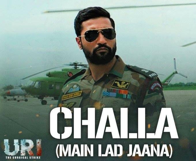 First Song Challa New Patriotic Song From Uri Movie Https T Co Zccgmpkdq7 Uri Challa Challamainladjaana Urithesurgic Songs Song Hindi Mp3 Song Download