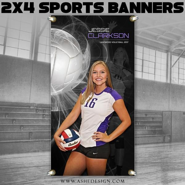 2x4 Amped Sports Banner Mystic Explosion Volleyball Sport Banner Volleyball Workouts Volleyball Pictures