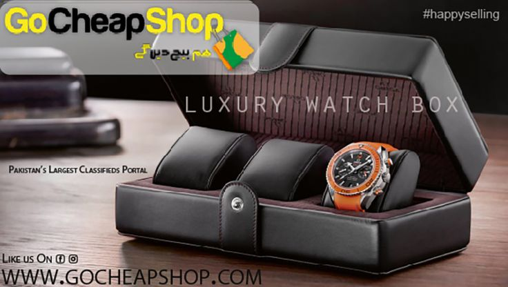 Arrange your watches in Luxury Watch Box If you are obsessed with watch and love to collect various varieties of heavy and costly watches, then it's very difficult to arrange them properly. Here we introduce a luxury leather watch box to arrange and manage the collection of your watches carefully. This watch box is come up with 10 grids, simply that means, now you can put 10 watches together in one single box. As a watch lover, obviously, you would like to wear a different watch match with…