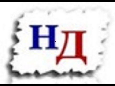 "Копия видео ""Крыльцо из металла. тел +74955426651"""