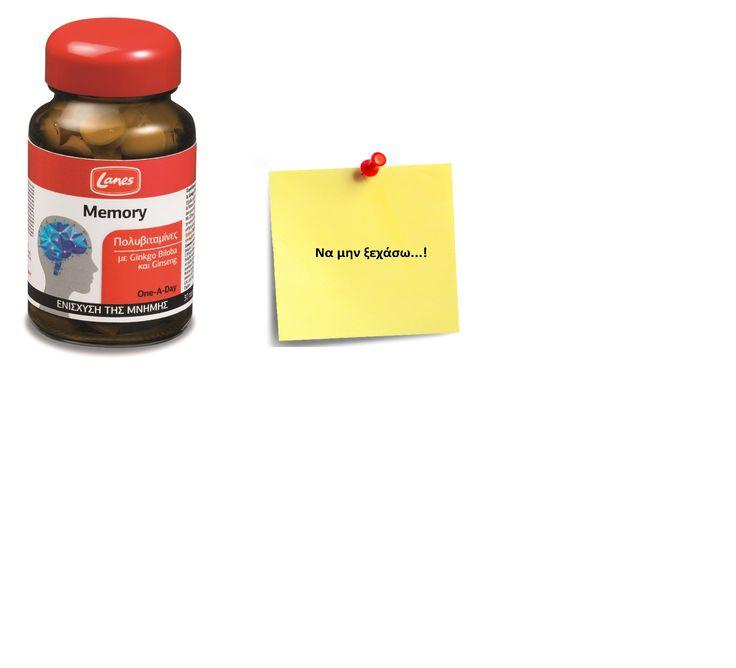 Επισκεφθείτε μας στις 11 και 12 Δεκεμβρίου στο νέο μας φαρμακείο και κερδίστε 30% έκπτωση στα συμπληρώματα διατροφής LANES, με την κάρτα προνομίων Healthpositive!