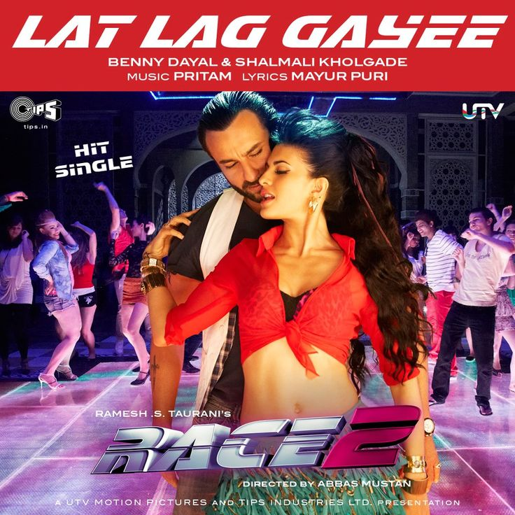 It's time to bring out your dancing shoes again! The next song from Race 2 is out. 'Lat Lag Gayee' it is!     Like it? Then share it with your friends!