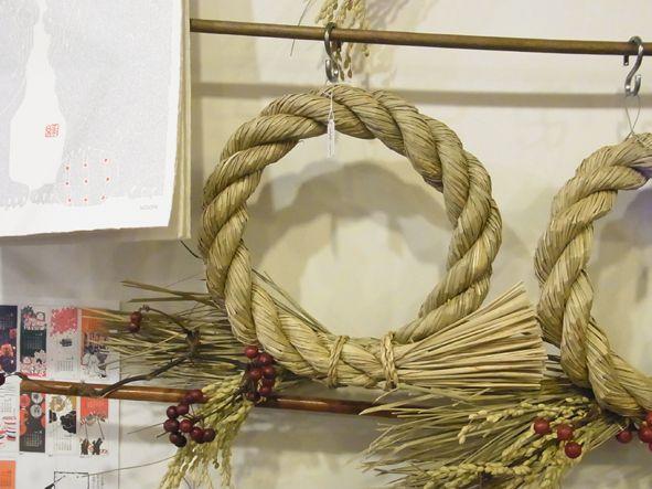 吉本博美お正月輪飾り サンキライをあしらって