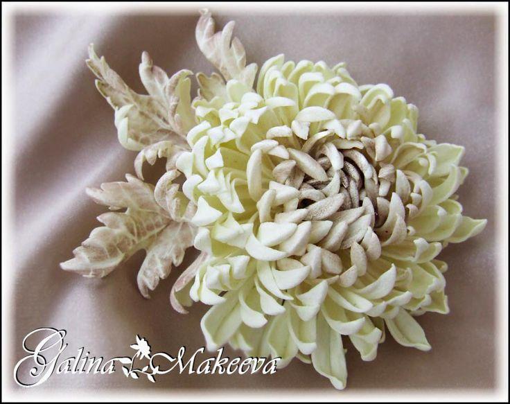 Хризантема Кристи из фоамирана