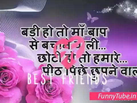 Whatsapp status | Whatsapp Videos - FunnyTube in | Raksha