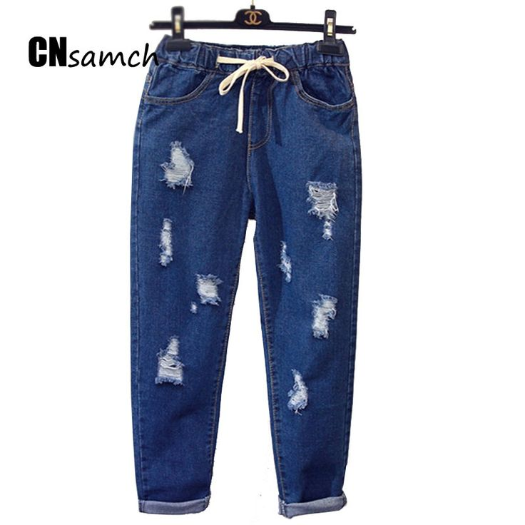 23.99$  Watch here - http://alir73.shopchina.info/go.php?t=32801499247 - Jeans Woman Boyfriends Loose Holes Harlan Torn Jeans Stretchy Waist Band Pants Spring and Summer Trousers Ripped Jeans for Women  #magazine
