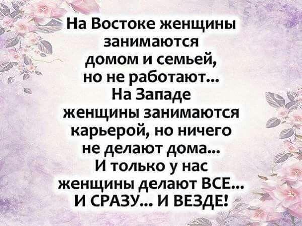 Это Российский менталитет )))