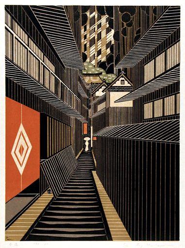 Sando, 1991 by Ray Morimura