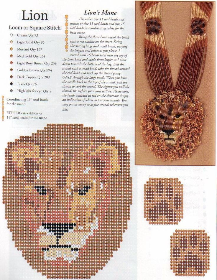 кулон со львом из бисера