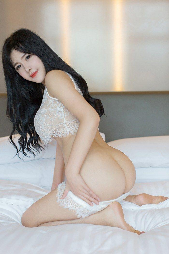 Asiaticas sexy