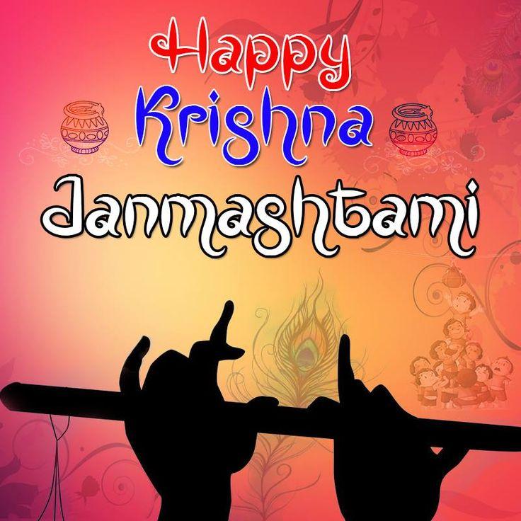 Happy Krishna Janmashtami Quotes In Hindi Images
