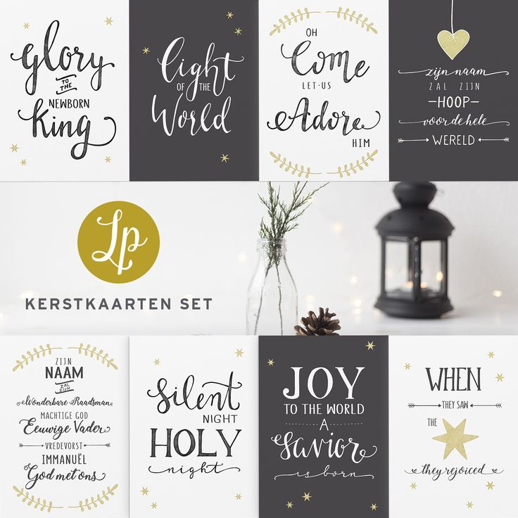 Kaartenset Kerst (8 kaarten) | Lifeprints