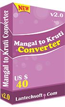 Mangal to Kruti v2.0 is all new UNICODE CONVERTER FOR HINDI, MARATHI, NEPALI and Other DEVNAGRI SCRIPTS. It can easily convert Mangal (Arial Unicode MS ) Unicode font to Kruti Dev and saves your precious time. For more details log on to : http://www.lantechsoft.com/