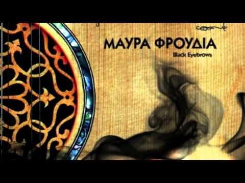 Stelios Petrakis (Στέλιος Πετράκης) - Uc Telli