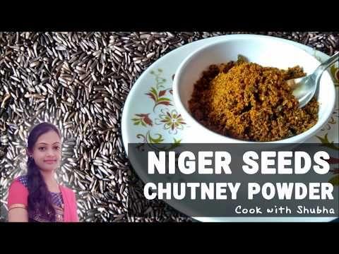 ಗುರೆಳ್ಳು ಚಟ್ನಿ  ಪುಡಿ  | Niger Seeds/  Karale / Uchellu / Gurellu  Chutney Powder Recipe in 1 min