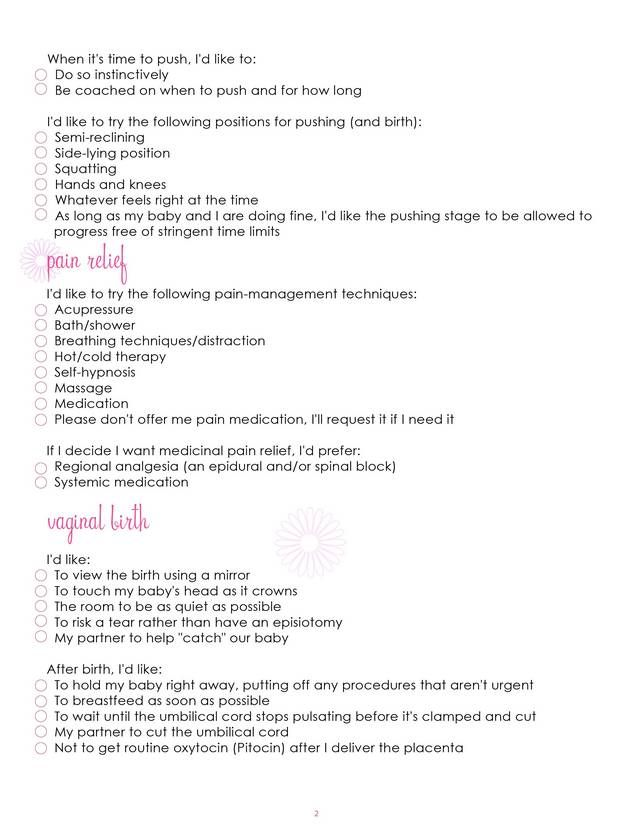 Birth plan printable에 관한 상위 25개 이상의 Pinterest 아이디어 - birth plan