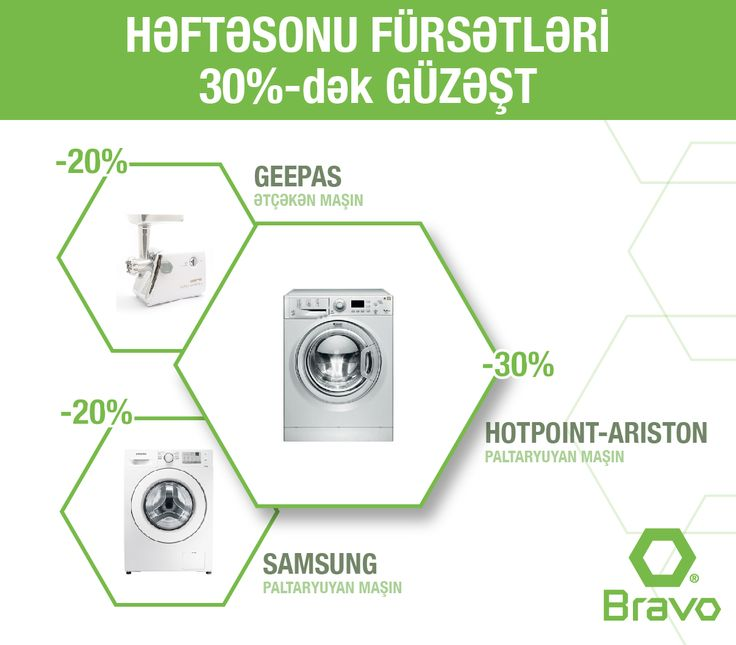 """Don't miss out on our weekend discounts! Save up to 30% off when you purchase home appliances on Saturday and Sunday at Bravo! HOTPOINT-ARISTON WASHING MACHINE – Now just for 497 AZN! SAMSUNG WASHING MACHINE – Now just for 479.2 AZN! SONY TV 32 """"(81 CM) – Now just for 335.3 AZN! SHARP REFRIGERATOR – Now just for 799.2 AZN! GEEPAS MEAT GRINDER – Now just for 51.2 AZN! ROWENTA STEAM IRON – Now just for 104.3 AZN!"""