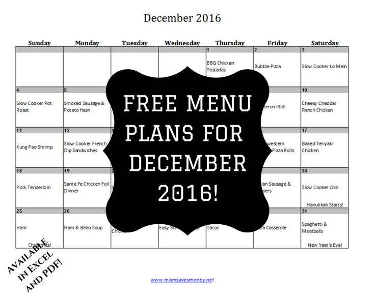 December 2016 Monthly Menu Plan with FREE printable calendar and easy, family-friendly recipes