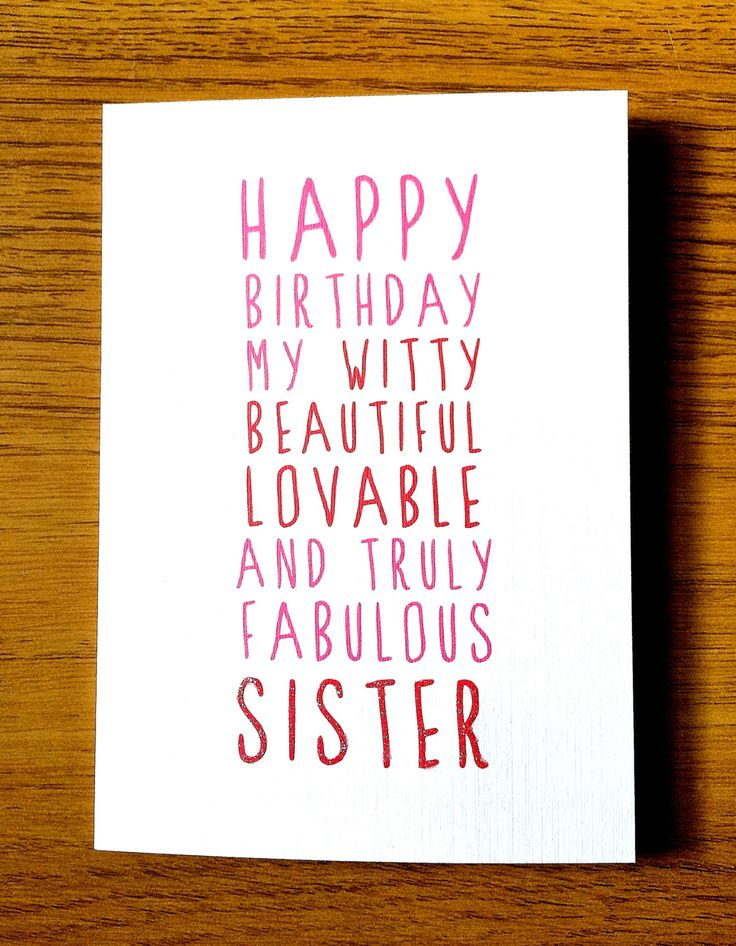 Happy Sweet 16 To Dylan S Candy Bar: Sweet Description Happy Birthday Sister Card