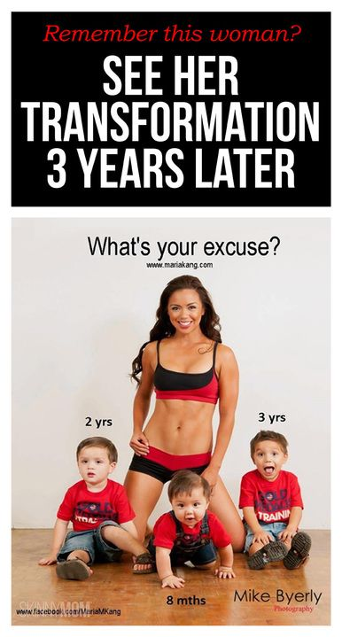 Remember 'What's Your Excuse?' mom? See what she looks like now.