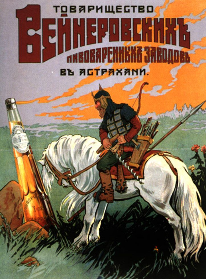 Russian-Warrior-x-Beer. I love this so much- totally has Ghanghis Khan vibes