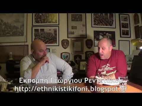 Εκπομπή Γ. Ρεντετάκου με τον Ηλία Παναγιώταρο (10/01/2018) - YouTube