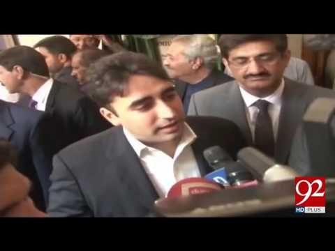 Chairman PPP Bilawal Bhutto Zardari Media Talk 26-05-2017 - 92NewsHDPlus - https://www.pakistantalkshow.com/chairman-ppp-bilawal-bhutto-zardari-media-talk-26-05-2017-92newshdplus/ - http://img.youtube.com/vi/l6Jf8iU6Bg4/0.jpg
