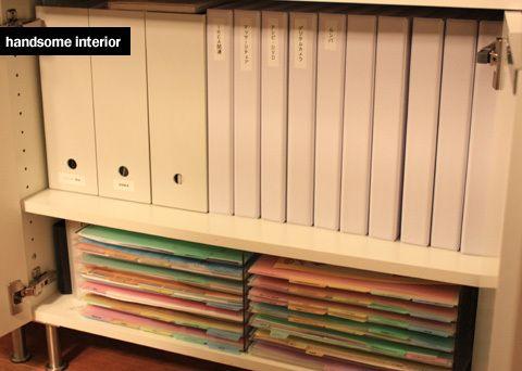 『【収納】取扱説明書・保証書などの書類整理』