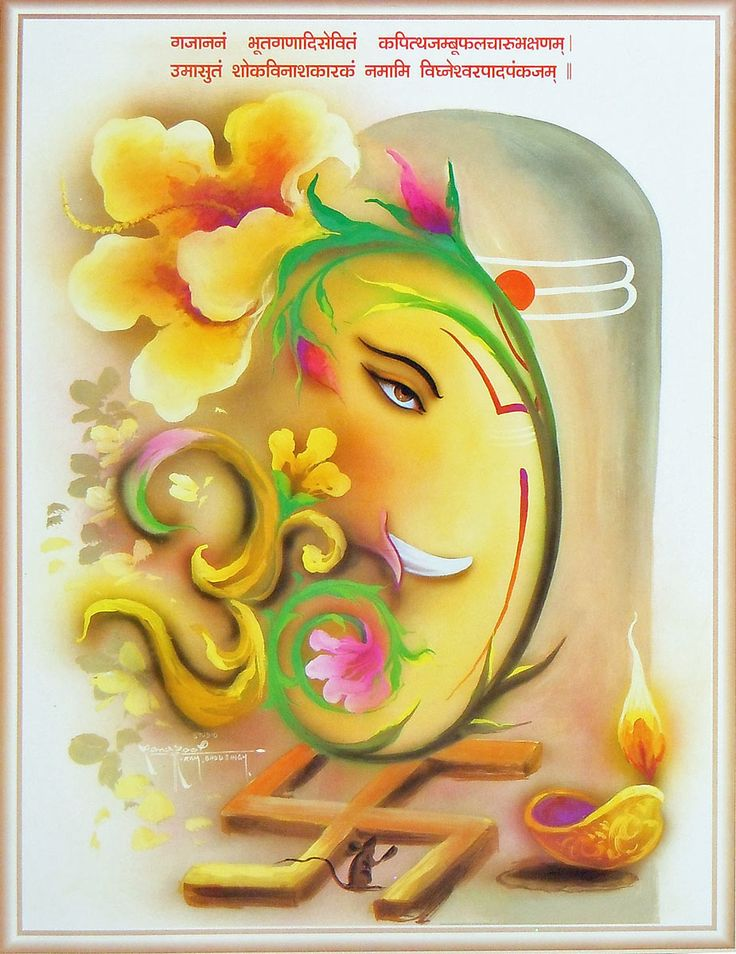 Artistic Face of Lord Ganesha (Reprint on Paper - Unframed)