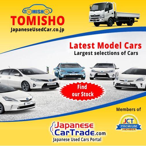 Be Forward Co Ltd Japanese Used Cars Exporter