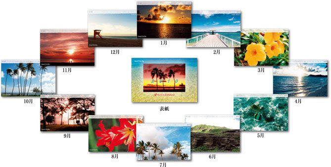 Dear Mermaid Calendar ディアマーメイドカレンダー ハガキサイズの卓上カレンダー