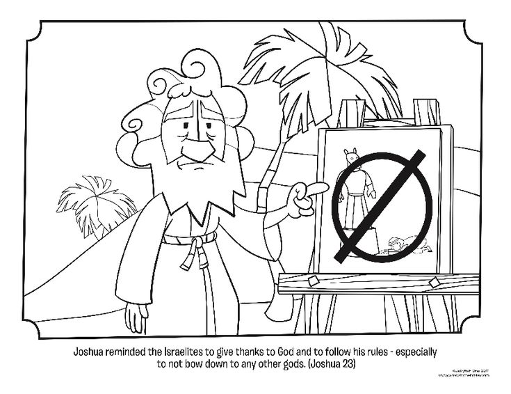 joshua 24 coloring pages - photo#11