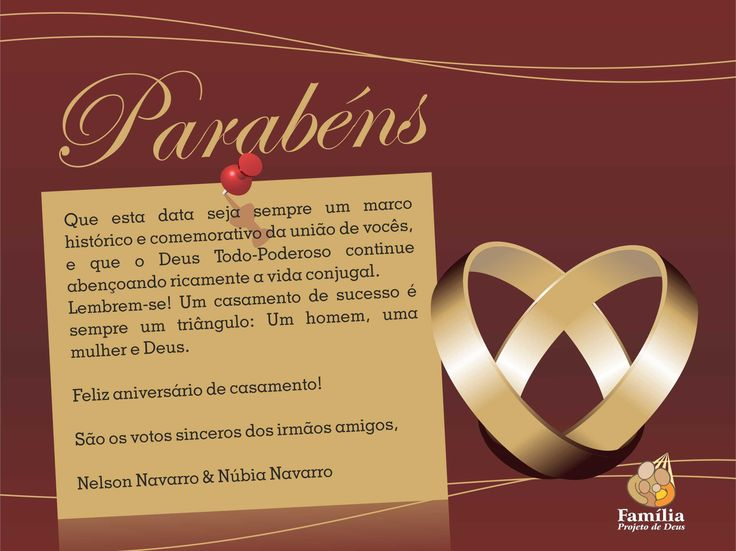 Mensagens De Aniversario De Casamento: Cartões De Parabéns Para Casamento