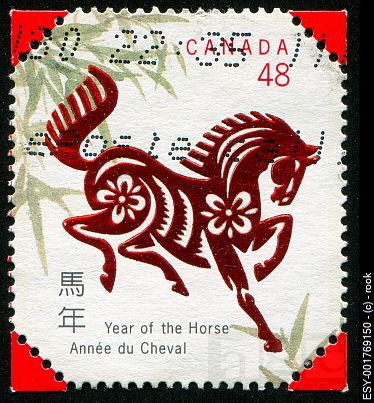Canada - 2014, year of the horse